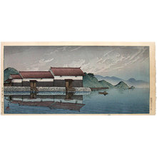 川瀬巴水: Honjo in Izumo Province (Izumo Honjo) - Scholten Japanese Art