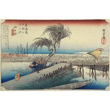 Utagawa Hiroshige: Fifty-three Stations of the Tokaido: Yokkaichi, Mie River (Tokaido Gojusan Tsuji no Uchi: Yokkaichi, Mie-gawa) - Scholten Japanese Art