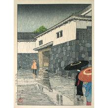 Kawase Hasui: Views of Japanese Scenery: Uchiyamashita in Okayama District (Nihon fukei senshu: Okayama Uchiyamashita) - Scholten Japanese Art