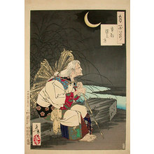 月岡芳年: One Hundred Aspects of the Moon: Gravemaker Moon (Tsuki hyakushi: sotoba no tsuki) - Scholten Japanese Art