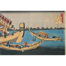 Katsushika Hokusai: The Hundred Poems [By the Hundred Poets] as Told by the Nurse: Kiyohara no Fukyabu (Hyakunin isshu uba ga etoki: Kiyohara no Fukyabu) - Scholten Japanese Art