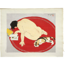Ishikawa Toraji: Ten Types of Female Nudes: Bored (Rajo jusshu: Tsurezure) title on original tissue paper cover - Scholten Japanese Art
