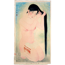 Asai Kiyoshi: Styles of Contemporary Make-up: no. 5, Glossy Black Hair (Kindaijisesho no uchi: go, Kurokami) - Scholten Japanese Art