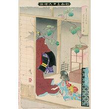 Tsukioka Yoshitoshi: New Forms of Thirty-Six Ghosts: The Fox-Woman Kuzunoha Leaving Her Child (Shinkei Sanjurokkaisen: Shinkei Sanjurokkaisen: Kuzunoha Kitsune doji ni wakaruru no zu) - Scholten Japanese Art