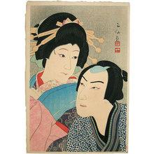 Natori Shunsen: Collection of Shunsen Portraits: Ichikawa Schocho II as Umegawa and Kataoka Gado IV as Chubei (Shunsen Nigao-e Shu: Ichikawa Shocho II, Kataoka Gado IV) - Scholten Japanese Art