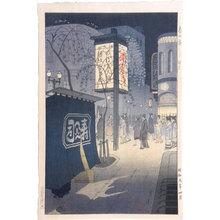 Kasamatsu Shiro: Spring Night at Ginza (Haru no yoru, Ginza) - Scholten Japanese Art