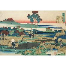 葛飾北斎: The Hundred Poems [By the Hundred Poets] as Told by the Nurse: Tenchi Tenno (Hyakunin isshu uba ga etoki: Tenchi Tenno) - Scholten Japanese Art