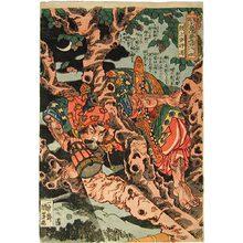歌川国芳: The 108 Heroes of the Popular Suikoden: Kojoso Jisen (Tsuzoku suikoden goketsu hyakuhachinin no hitori: Kojoso Jisen) - Scholten Japanese Art