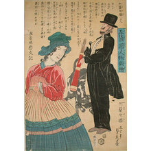 Utagawa Sadahide: Picture of People of Five Nations: Holland (Gokakoku jinbutsu zue: Oranda) - Scholten Japanese Art