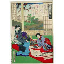 豊原国周: Chapter 17: The Picture Competition - Scholten Japanese Art