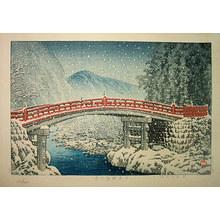 川瀬巴水: Snow at Kamibashi Bridge in Nikko (Nikko kamibashi no yuki) - Scholten Japanese Art