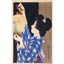 伊東深水: The First Series of Modern Beauties: Gifu Paper Lantern (Gendai bijinshu dai-isshu: Gifu chochin) - Scholten Japanese Art