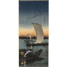 Takahashi Hiroaki: Sekiyado - Scholten Japanese Art