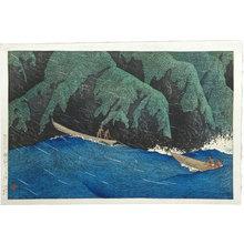 川瀬巴水: Souvenirs of Travel, Second Series: Urahama, Echigo (Tabi miyage dainishu: Echigo no Urahama) - Scholten Japanese Art
