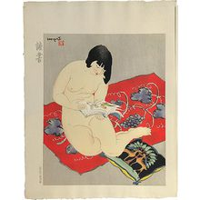 石川寅治: Ten Types of Female Nudes: Reading (Rajo jusshu: Dokusho) - Scholten Japanese Art