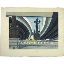 Sekino Jun'ichiro: Fifty-Three Stations of the Tokaido: no. 1, Nihonbashi, Expressway (Tokaido gojusan tsugi: Nihonbashi) - Scholten Japanese Art