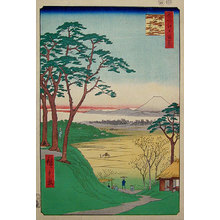 歌川広重: One Hundred Famous Views of Edo: Meguro, Elder's Tea Shop (Meisho Edo hyakkei: Meguro, Jiji-ga-chaya) - Scholten Japanese Art