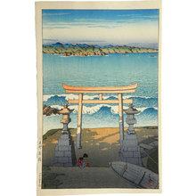 Kawase Hasui: Souvenirs of Travel, Third Series: Pacific Ocean, Boshu (Tabi miyage dai sanshu: Boshu Taikai) - Scholten Japanese Art