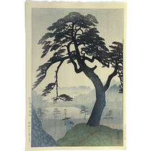 笠松紫浪: Kinokunizaka in the Rainy Season - Scholten Japanese Art