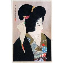 Ito Shinsui: The Second Series of Modern Beauties: Pupil of the Eye (Gendai bijinshu dai-nishu: Hitomi) - Scholten Japanese Art