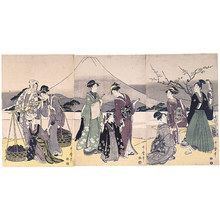 Kitagawa Utamaro: Fuji, Falcon & Eggplant (Lucky Dream of the New Year) - Scholten Japanese Art