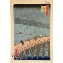 歌川広重: One Hundred Famous Views of Edo: Sudden Shower at Atake (Ohashi Bridge) (Meisho Edo hyakkei: Meisho Edo Hyakkei: Ohashi Atake no yudachi) - Scholten Japanese Art