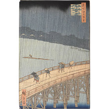 Utagawa Hiroshige: One Hundred Famous Views of Edo: Sudden Shower at Atake [Two Boats Ohashi] (Meisho Edo hyakkei: Ohashi Atake no yûdachi) - Scholten Japanese Art
