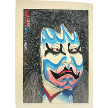 Paul Binnie: A Great Mirror of the Actors of the Heisei Period: Ichikawa Ennosuke as the Demon Kurozuka (Heisei yakusha o-kagami: Ennosuke - Kurozuka) - Scholten Japanese Art