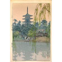 吉田博: Sarusawa Pond (Sarusawa ike) - Scholten Japanese Art