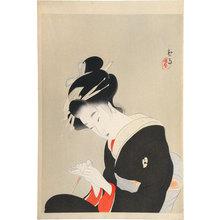 Kikuchi Keigetsu: The Complete works of Chikamatsu: The Heroine Koharu ((Dai Chikamatsu zenshu: 'Shinju ten no amijima' no Koharu)) - Scholten Japanese Art