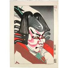 Paul Binnie: Ichikawa Danjuro XII (1946-2013) in Shibaraku (Danjuro no Shibaraku) - Scholten Japanese Art
