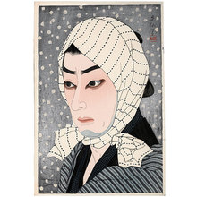 Natori Shunsen: Collection of Shunsen Portraits: Ichimura Uzaemon XV as Iriya Naozamurai (Shunsen Nigao-e Shu: Ichimura Uzaemon XV) - Scholten Japanese Art
