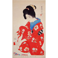 Asai Kiyoshi: Styles of Contemporary Make-up: no. 3, Nails (Kindaijisesho no uchi: san- Tsume) - Scholten Japanese Art