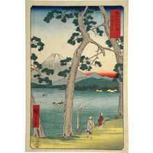 歌川広重: Thirty-Six Views of Mt. Fuji: No. 25, Fuji on the Left on the Tokaido Road (Fuji Sanjurokkei: Tokaido hidari Fuji) - Scholten Japanese Art