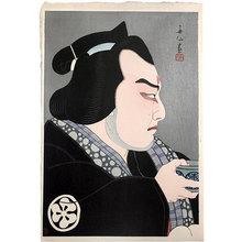 Natori Shunsen: Collection of Shunsen Portraits: Bando Jusaburo III as Seigoro (Shunsen Nigao-e Shu: Bando Jusaburo III) - Scholten Japanese Art