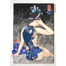 Paul Binnie: A Hundred Shades of Ink of Edo: Eisen's Blue-Printed Pictures (Edo zumi hyaku shoku: Eisen no Aizuri-e) - Scholten Japanese Art