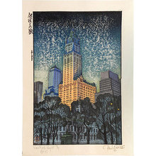 Paul Binnie: Travels with the Master: New York Night T/P (gomazuri sky - black/ultramarine blue-green) (Meishou To No Tabi: Nyu-yoruku) - Scholten Japanese Art