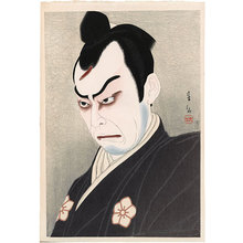 Natori Shunsen: Nakamura Kichiemon I as Mitsuhide (Nakamura Kichiemon I) - Scholten Japanese Art