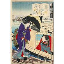 豊原国周: Fifty-Four Modern Feelings (Matched with the Fifty-Four Chapters of Genji): Chapter 51; Ukifune (Genji gojûyonjô: dai gojuichi go- Ukifune) - Scholten Japanese Art