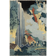 葛飾北斎: A Journey to the Waterfalls in All the Provinces: Ono Waterfall on the Kisokaido Road (Shokoku Taki Meguri: Kisokaido Ono no Bakufu) - Scholten Japanese Art