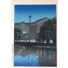 川瀬巴水: Ishizue, Niigata (Niigata Ishizue-cho) - Scholten Japanese Art
