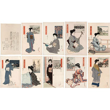石井柏亭: Twelve Views of Tokyo: Twelve Views of Tokyo (Tokyo Junikei: Tokyo Junikei) - Scholten Japanese Art