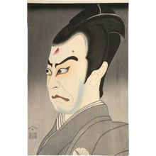 Shin'ei: Sawamura Gennosuke IV as Nikki Danjo - Scholten Japanese Art