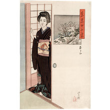 石井柏亭: Twelve Views of Tokyo: Akasaka - Scholten Japanese Art