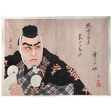 Natori Shunsen: Matsumoto Koshiro VII as Benkei - Scholten Japanese Art
