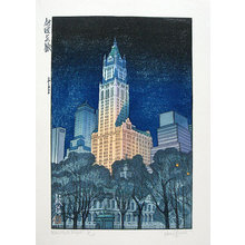 Paul Binnie: Travels with the Master: New York Night (Meishou To No Tabi: Nyu-yoruku) - Scholten Japanese Art