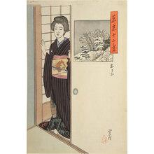 石井柏亭: Twelve Views of Tokyo: Akasaka (Tokyo Junikei: Akasaka) - Scholten Japanese Art