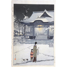 Kasamatsu Shiro: Spring Snow at Torigoe Shrine, Asakusa - Scholten Japanese Art