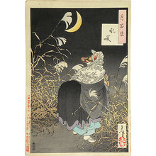 月岡芳年: One Hundred Aspects of the Moon: The Cry of the Fox (Tsuki hyakushi: Konkai) - Scholten Japanese Art