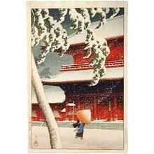 川瀬巴水: Twenty Views of Tokyo: Snow at Shibazojoji Temple (Tokyo Nijukkei: Shibazojoji) - Scholten Japanese Art